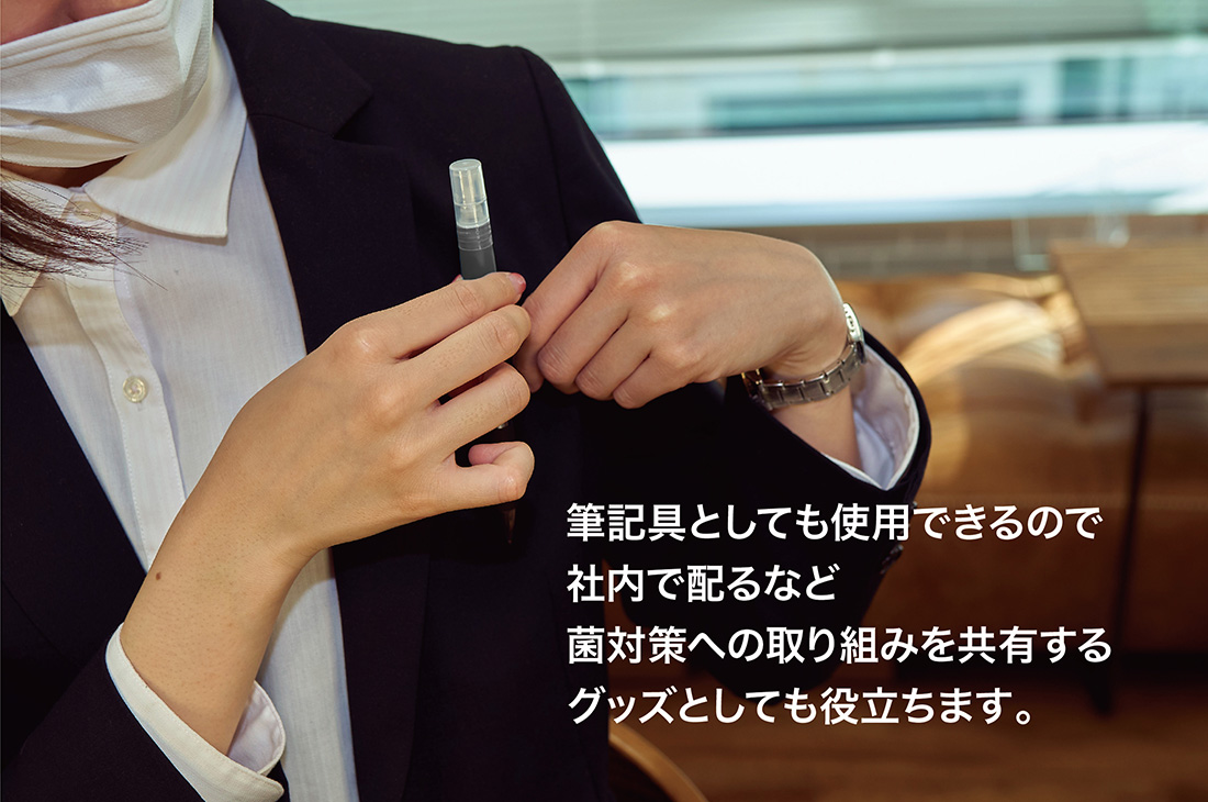 【ボールペン型アルコールスプレーIGBA01(徹底除菌アルコール 濃度75%入)】