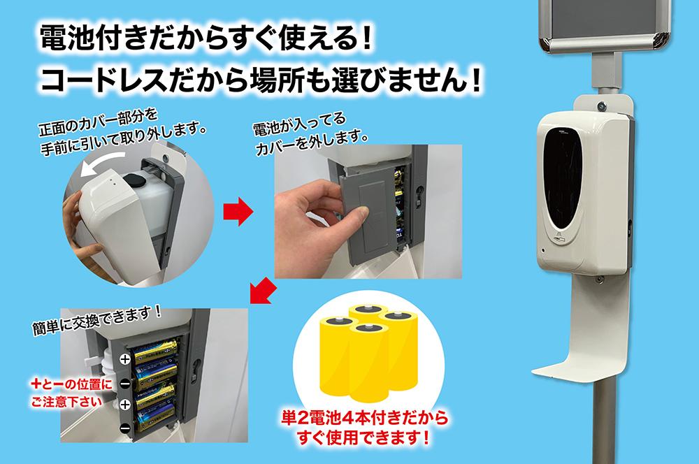 電池付きだからすぐ使える!コードレスだから場所も選びません!単2電池4本付きだからすぐ使用できます!