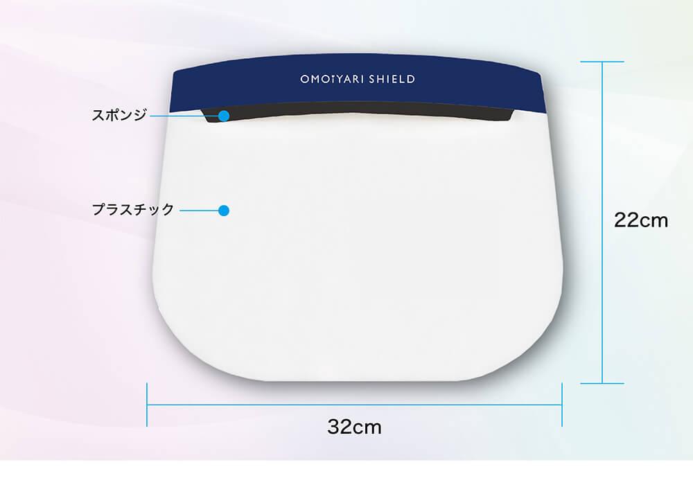 スポンジ・プラスチック・高さ22cm・幅32㎝