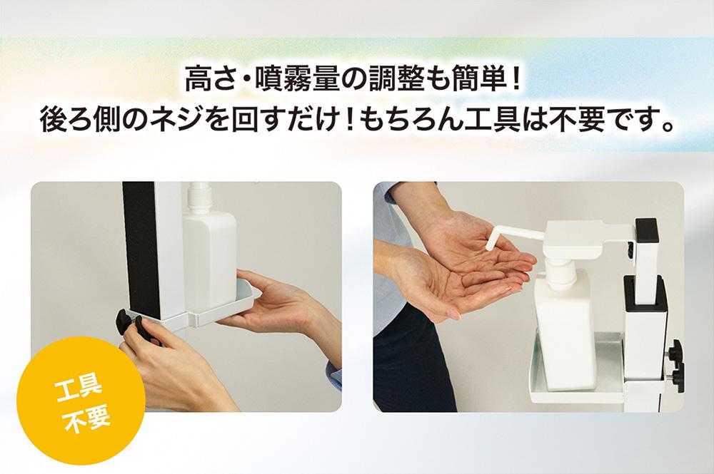 非接触型オートディスペンサースタンド ポンプヘッド部分にタッチする必要がありません!足で踏むだけ!簡単スピーディー!ホワイトとブラックの2色展開!靴のまま踏めるから玄関に設置出来て入室前に除菌ができる!手で触れないから安心・衛生的!