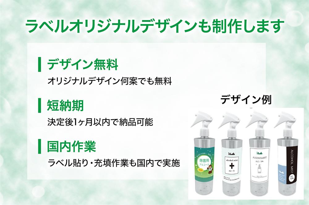 99.99%除菌 協力除菌アルコール78% 消臭・抗菌・除菌