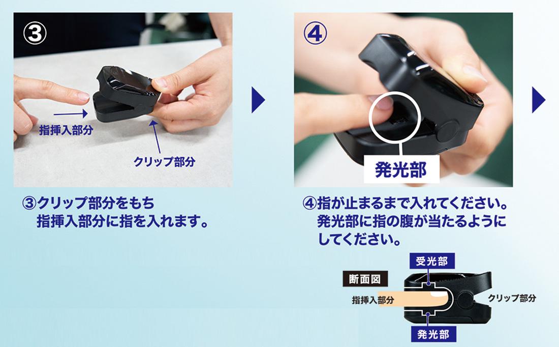 【パルスメディア IGPM01】操作方法