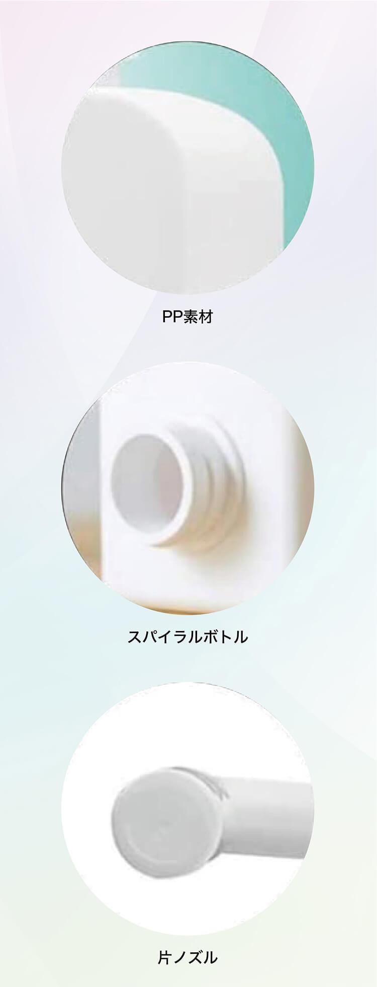 スプレーボトル(500ml空容器)