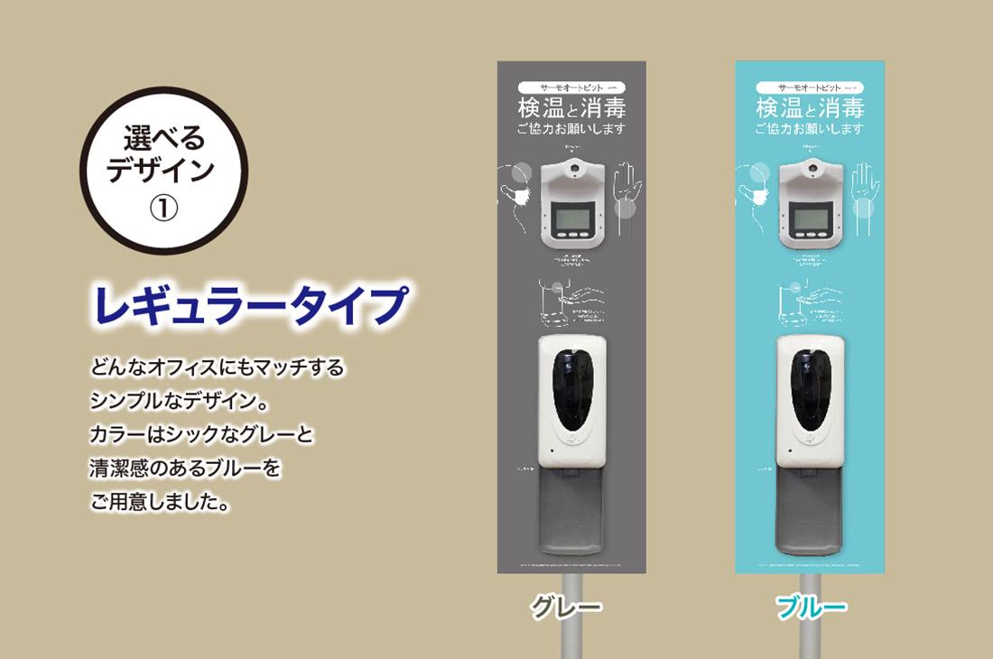 「非接触検知器 サーモオートピット IGOP01」同時購入がおすすめです!徹底除菌アルコール4L