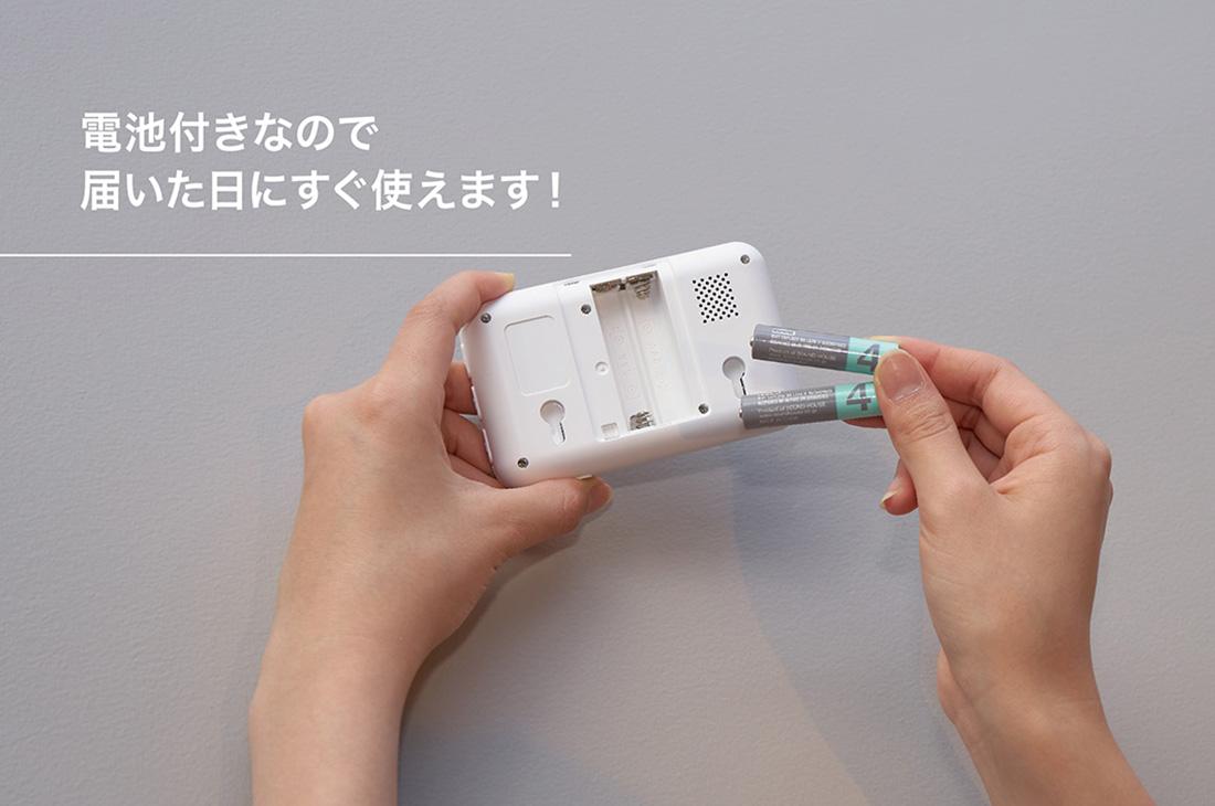 【サーモウォールコンパクト IGSW02】パッケージサイズ