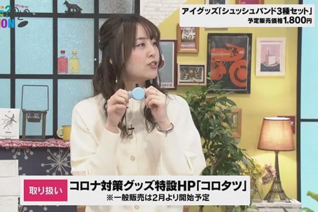 テレビ北海道「スイッチン!」