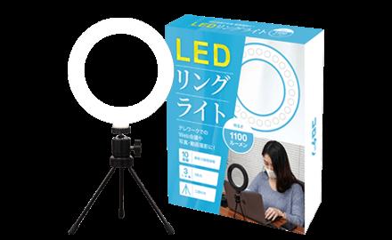 コロタツ LEDリングライト IGLL01
