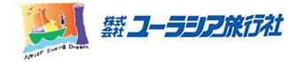 株式会社ユーラシア旅行社