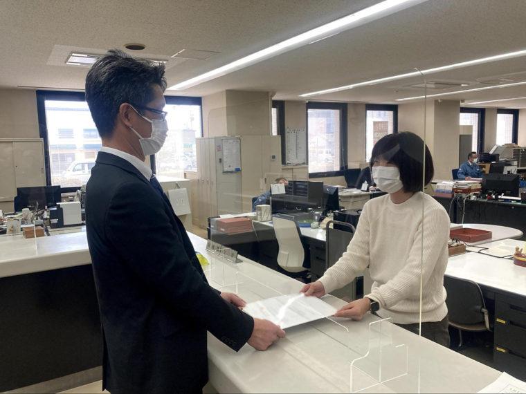 日本土建株式会社