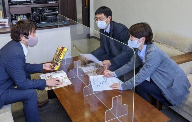 株式会社あじかん
