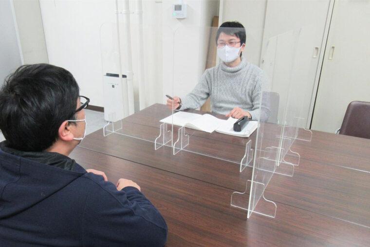日本製粉労働組合